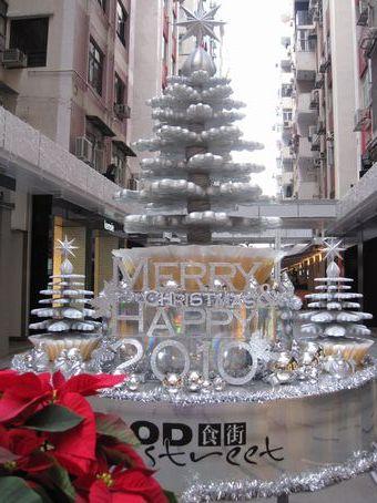 香港食い倒れ紀行 「クリスマスはミシュラン・ガチョウ♪」編_b0060363_11343814.jpg