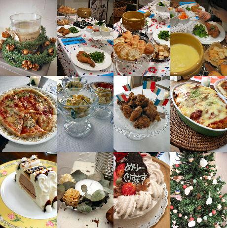 *Merry  Merry  Christmas*_a0122764_11561577.jpg