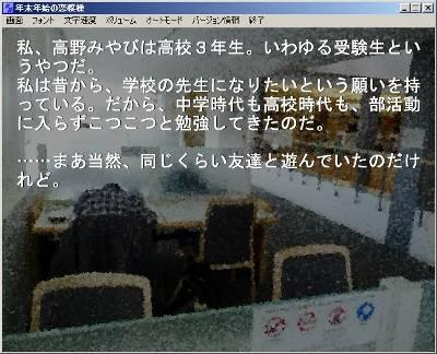 b0110969_1194657.jpg