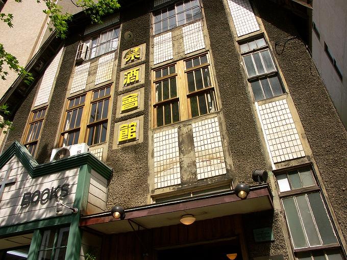 岡山禁酒会館_f0116479_23271638.jpg