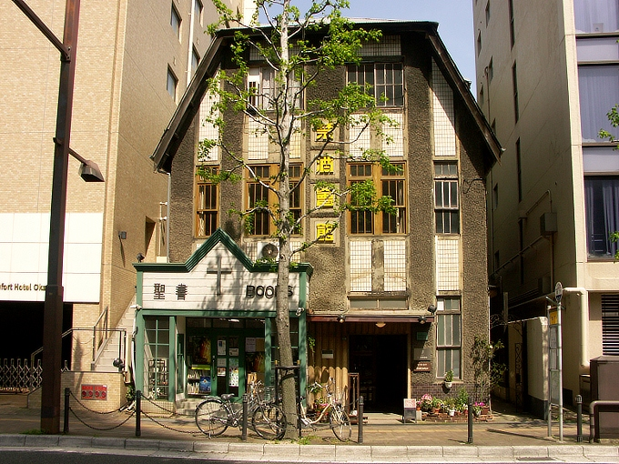 岡山禁酒会館_f0116479_2327386.jpg