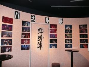広島バルト・プレス試写_f0162980_22195095.jpg