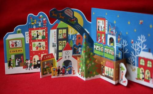 ★絵本のようなクリスマスカード_e0154682_22442432.jpg