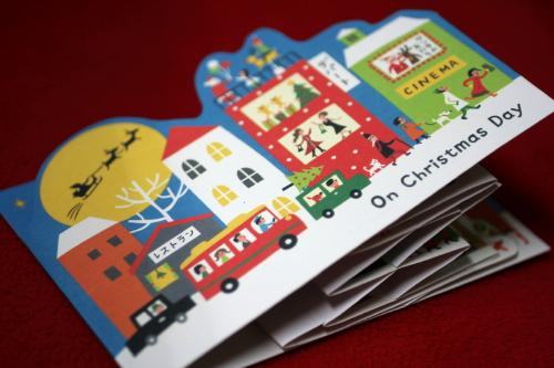★絵本のようなクリスマスカード_e0154682_22444611.jpg
