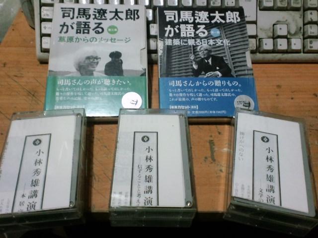 09/12/25   せと_f0035084_20393616.jpg
