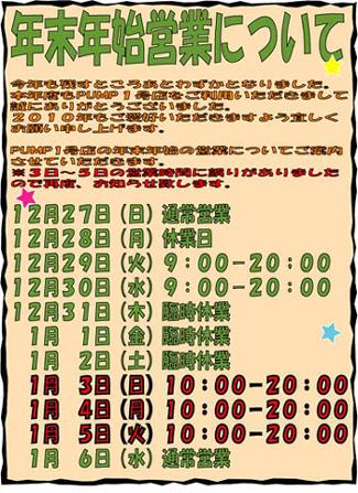 d0145389_22315996.jpg