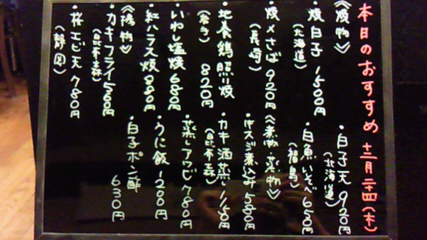 f0084695_9485728.jpg