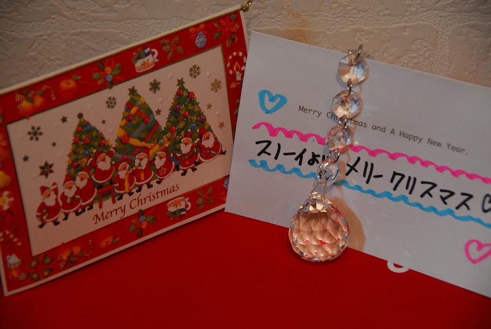 虹のプレゼント♪_a0049296_2025511.jpg