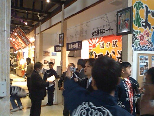 いわき初の道の駅「よつくら港」_e0068696_2132711.jpg