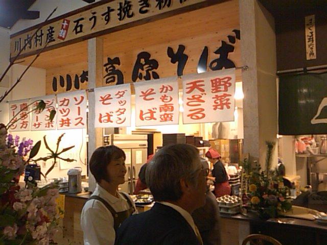 いわき初の道の駅「よつくら港」_e0068696_2142870.jpg