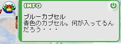 b0182599_18334851.jpg