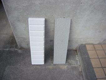 旭化成パワーボードとサイディングの違い! : 臼井正建築設計 ...