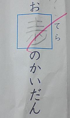 f0197703_13121058.jpg