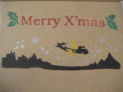 メリークリスマス_b0135325_14471733.jpg