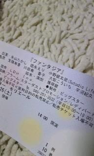 f0135328_226436.jpg