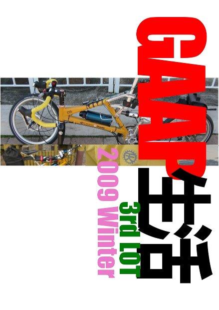b0027830_19332232.jpg