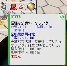 d0025430_259281.jpg