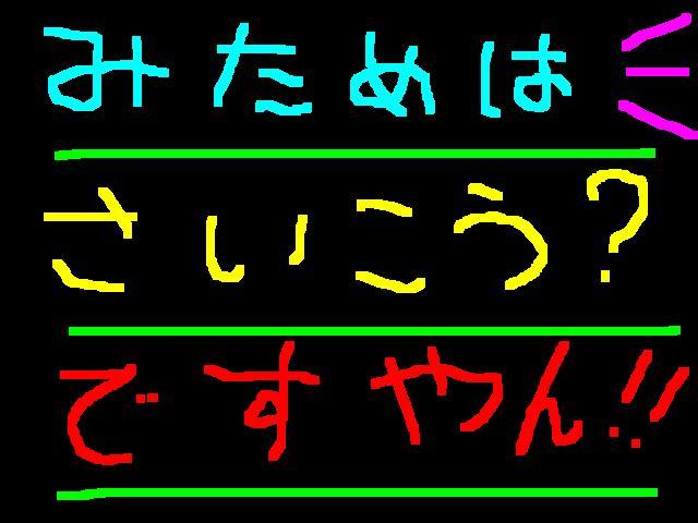 f0056935_15471157.jpg