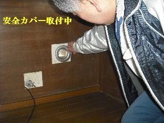 f0031037_19541540.jpg