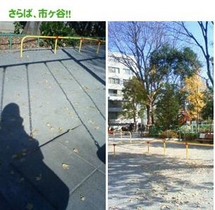 f0115538_69363.jpg