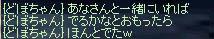 b0182640_13493762.jpg