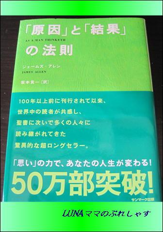 f0008449_13373814.jpg