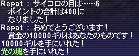 b0003550_1472851.jpg
