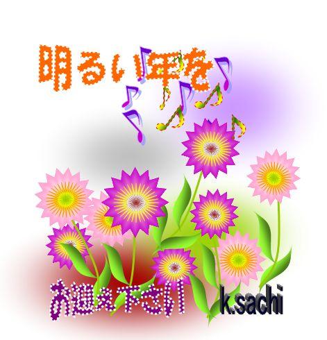 b0133752_16125556.jpg