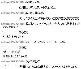d0097169_0172972.jpg