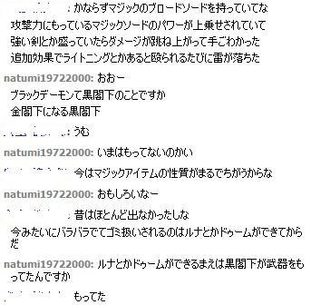 d0097169_020267.jpg
