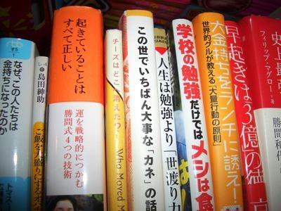 今年もう一度読みたい本、ベスト10_f0009169_749348.jpg