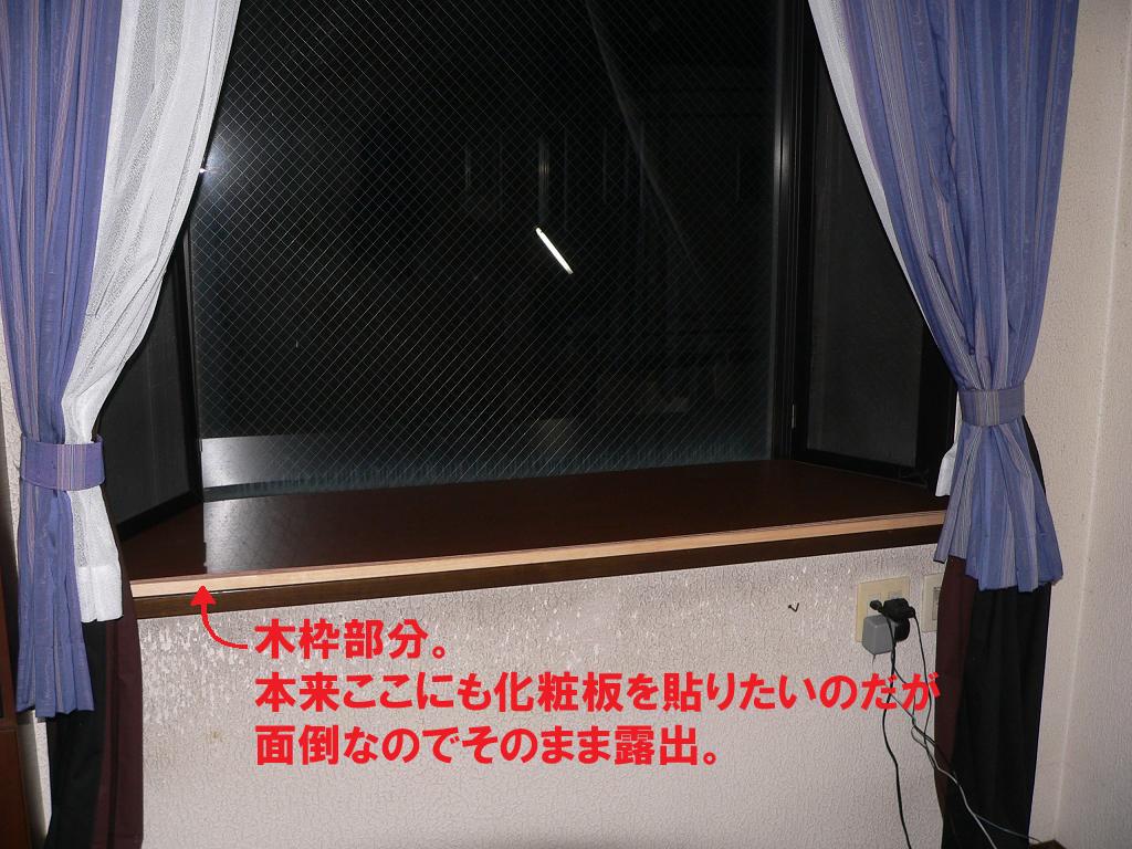 b0019674_21263676.jpg
