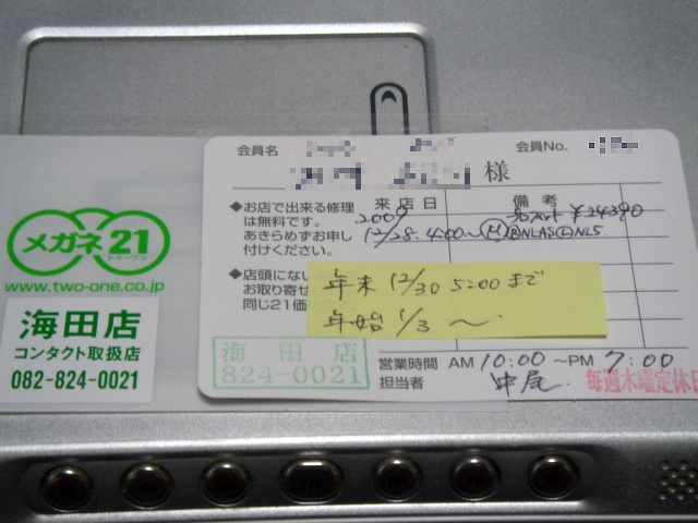 b0048879_22343111.jpg