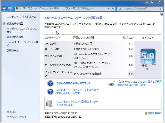 f0070279_0105894.jpg