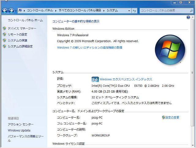 f0070279_02212.jpg
