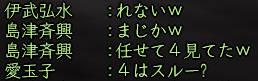 d0080483_0254740.jpg