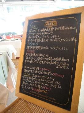 乙女の会で横浜へ~。。_c0169287_11391784.jpg