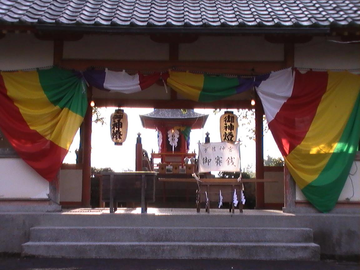 八幡巡礼 〜宇佐放生会 第ニ日〜_e0074793_11402662.jpg