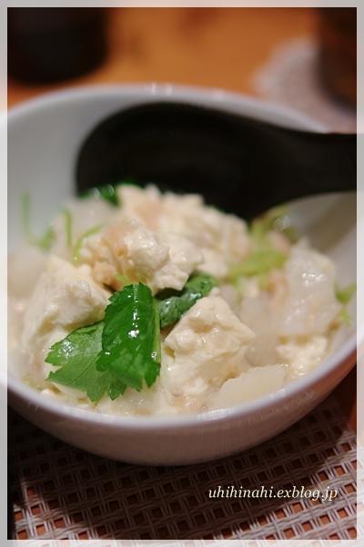 鮭とぶりの海鮮丼_f0179404_1955748.jpg