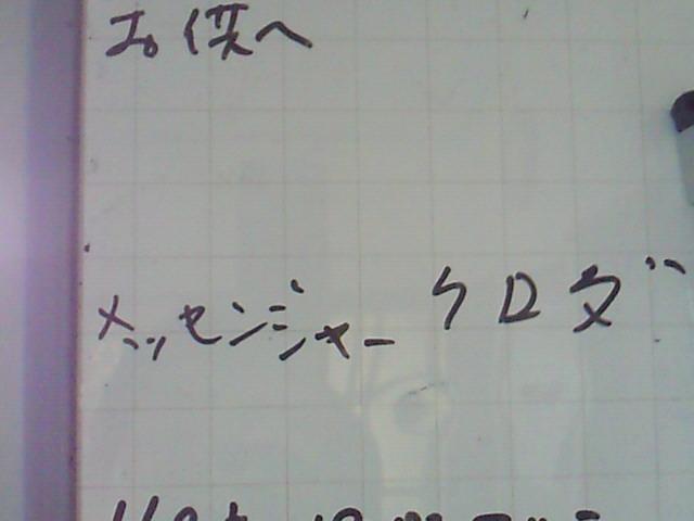 a0027105_1513131.jpg