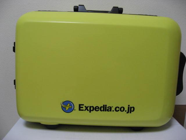 エクスペディアスーツケース当選!_a0100706_21462132.jpg
