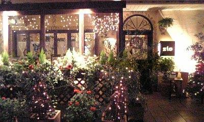 MERRY  CHRISTMAS !   from mino_e0180406_138407.jpg