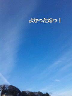 f0115120_20163330.jpg