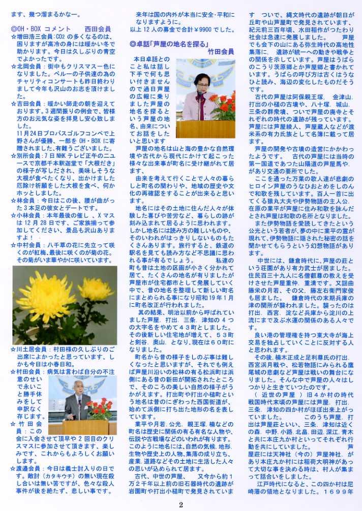 f0186621_713120.jpg