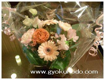 ありがとうございます。  by塩山店_f0076925_1885522.jpg