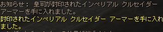 d0020026_14211668.jpg