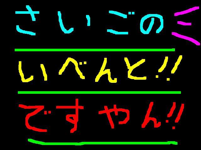 f0056935_16323094.jpg