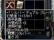 e0020239_1755822.jpg