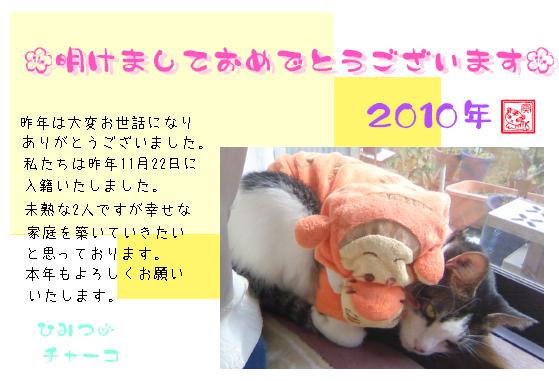f0108346_147724.jpg
