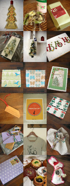 *素敵なプレゼント*_a0122764_2003323.jpg